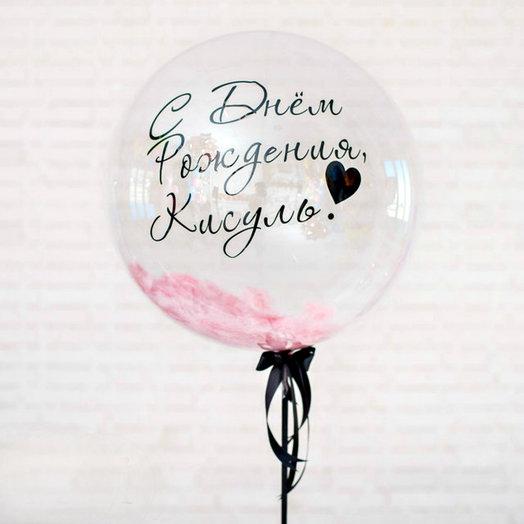 "Bubble с надписью ""Экстравагантный"": букеты цветов на заказ Flowwow"