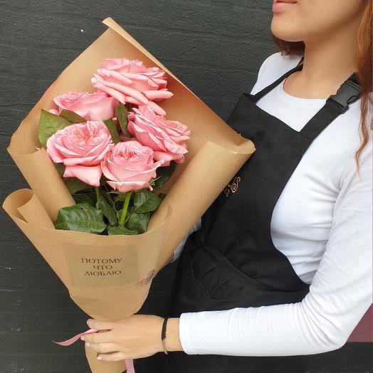 Потому что люблю: букеты цветов на заказ Flowwow