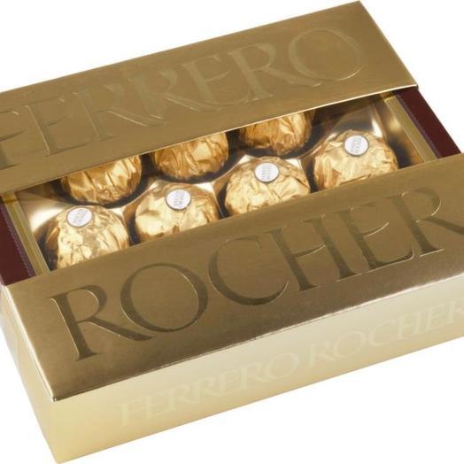 Набор конфет Ferrero Rocher из молочного 125 гр шоколада, с начинкой из крема и лесного ореха