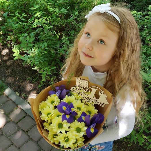 "Букет ""Первоклашка"": букеты цветов на заказ Flowwow"