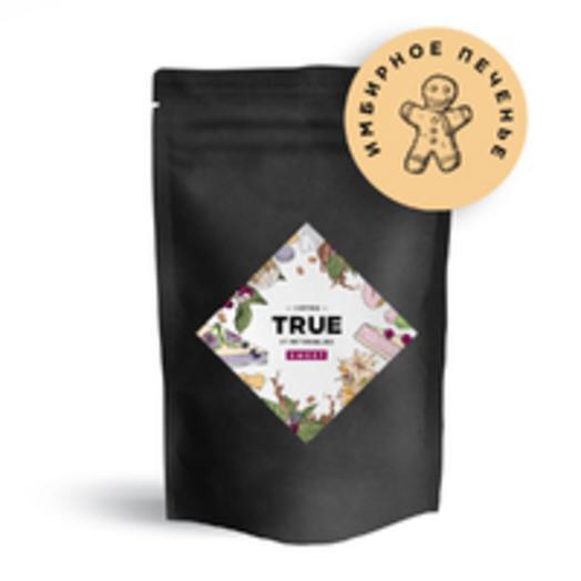 Со вкусовыми добавками Кофе с ароматизатором «Имбирное печенье» 500 г