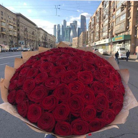 С большой любовью: букеты цветов на заказ Flowwow