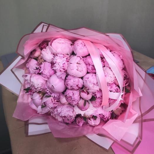 Bomber bouquet