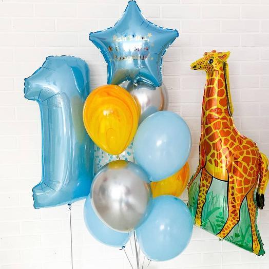 Набор на день рождения (цифра любая)