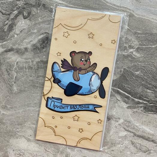 Деревянная открытка на рождение мальчика