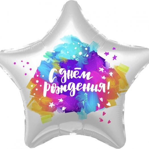 Воздушный шар Звезда с Днем рождения серебро