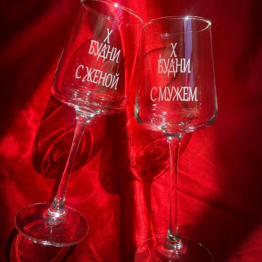 Подарочные бокалы