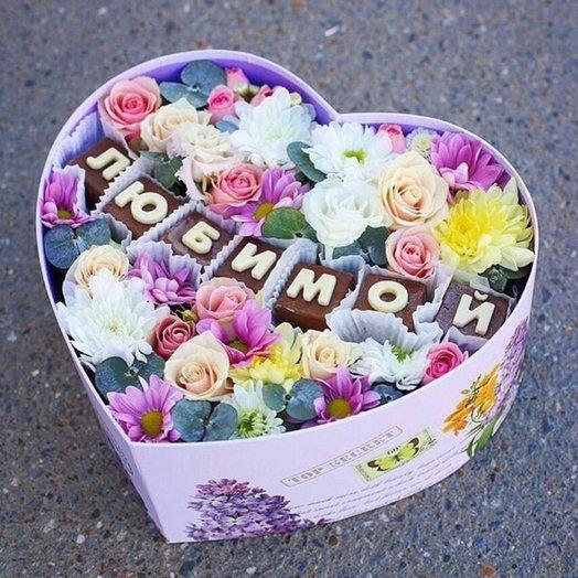 Коробочка для Любимой: букеты цветов на заказ Flowwow