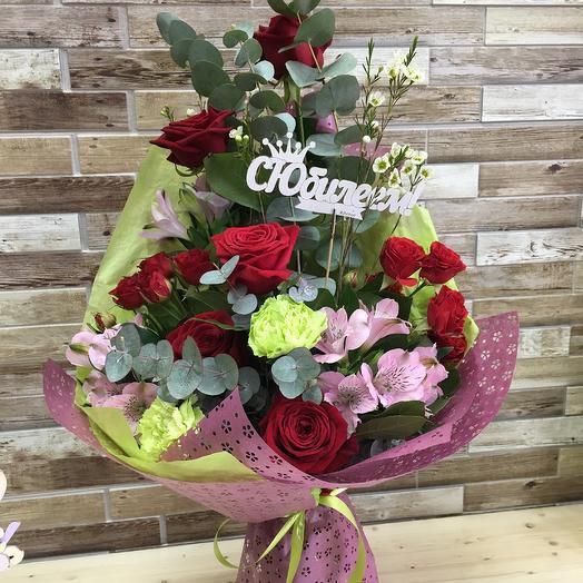 С юбилеем: букеты цветов на заказ Flowwow