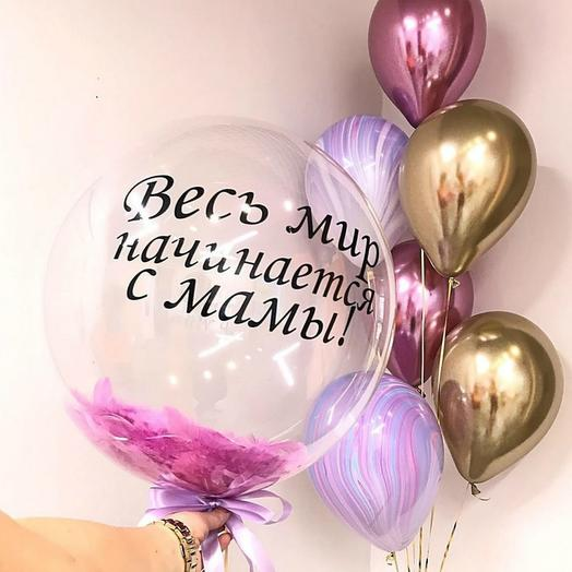 Воздушные шары Маме. Баббл + букет