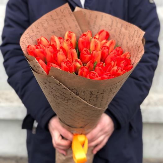 Букет Тюльпаны Мандариновые