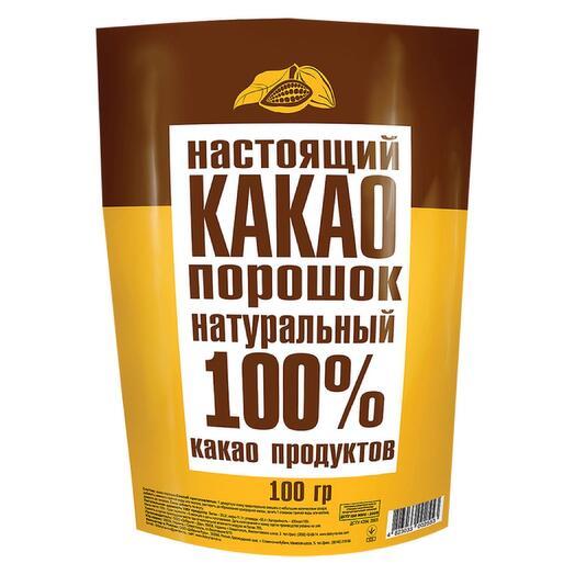 Настоящий какао порошок 100%