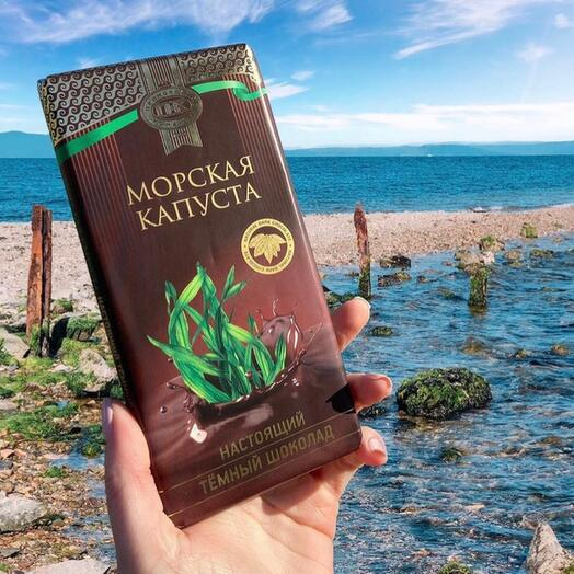 Шоколад тёмный «Приморский кондитер» с морской капустой
