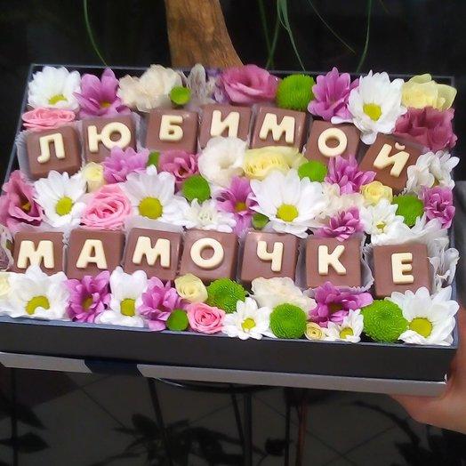 Сладкая коробочка с шоколадом МАМОЧКЕ 1