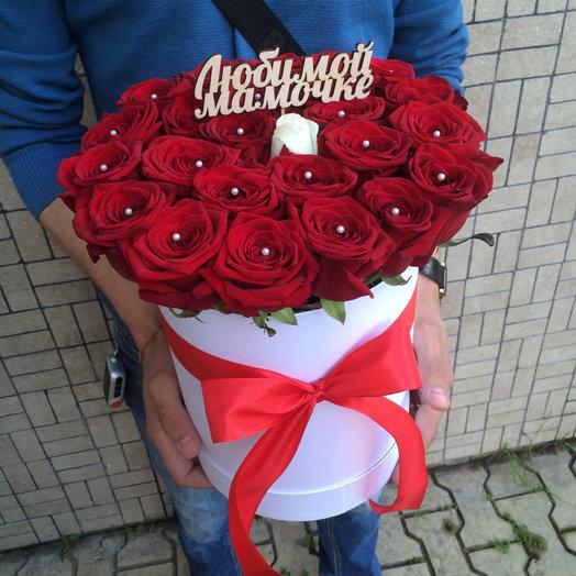 Мамочке любимой️: букеты цветов на заказ Flowwow