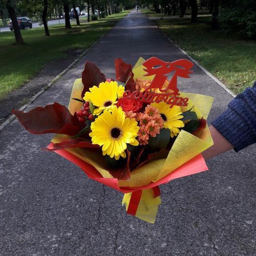 Школьный: букеты цветов на заказ Flowwow