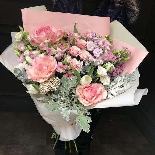 Букет «Очарование дня»: букеты цветов на заказ Flowwow