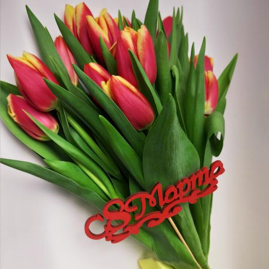 15 tulips