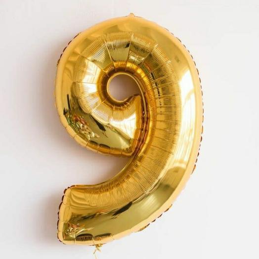 Фольгированная цифра 9