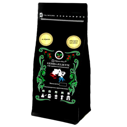 Кофе Geisha Juliette, 200 гр