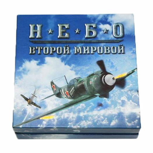 Настольная игра Небо Второй Мировой