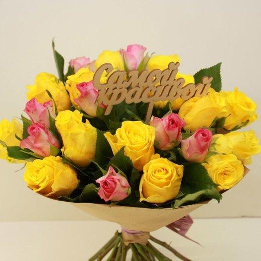 Яркие желтые и розовые розы