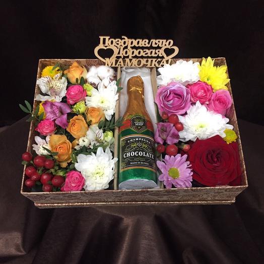 Подарочный набор для Мамы: букеты цветов на заказ Flowwow