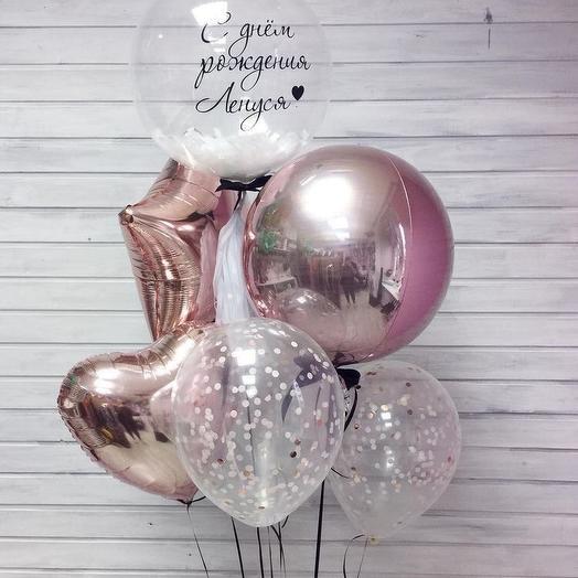 Гелиевые шары с Днем Рождения: букеты цветов на заказ Flowwow