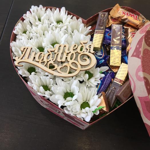 Сердечко с ромашками: букеты цветов на заказ Flowwow