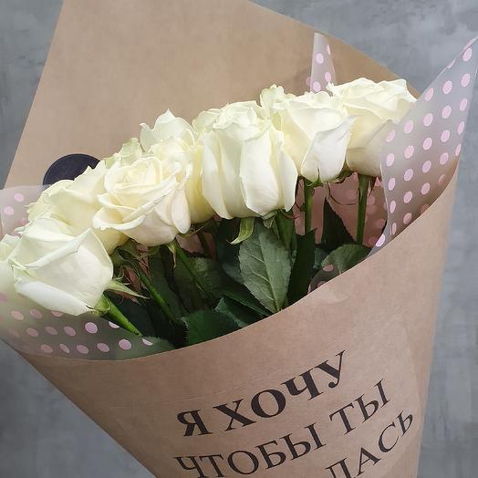 Улыбайся 15 роз