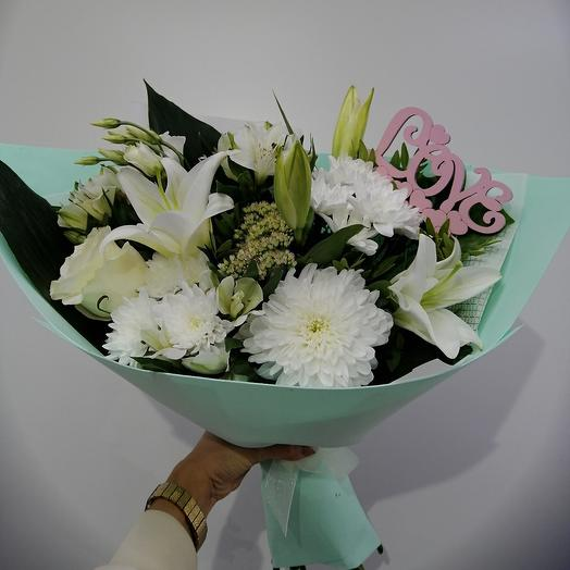 Bouquet with Lily