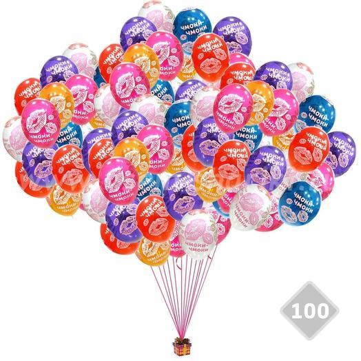 100 helium balloons