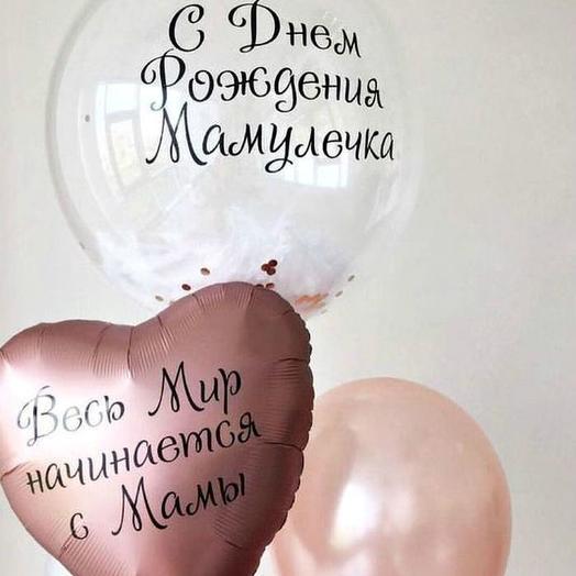 Набор шаров Для Мамы. День матери