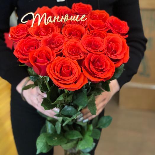 21 роза Танюше