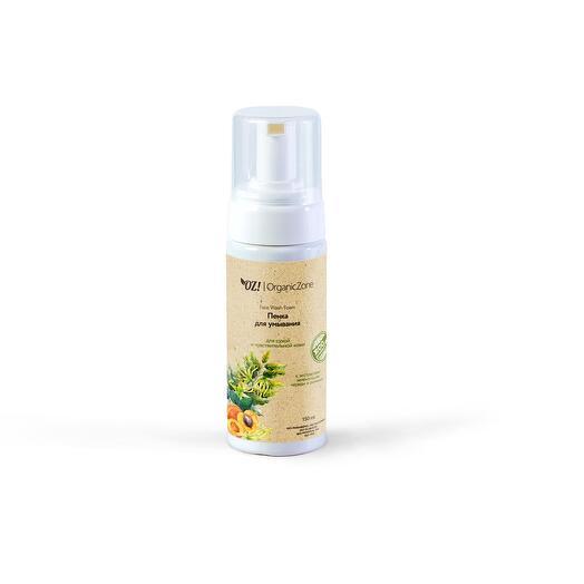 ОрганикЗон - Органическая пенка для умывания для сухой и чувствительной кожи