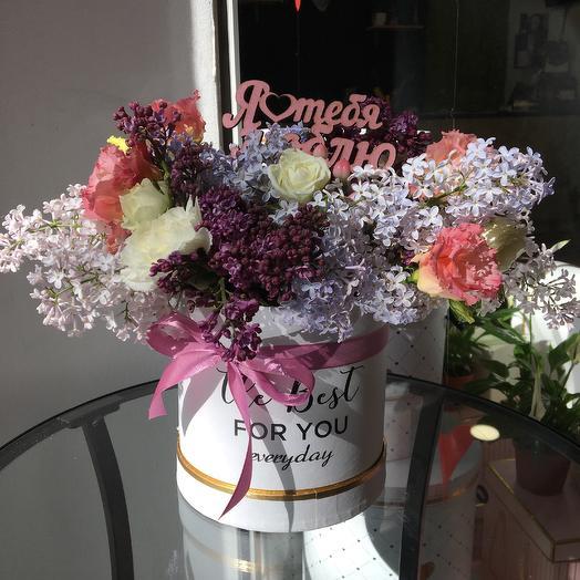 Коробка с сиренью: букеты цветов на заказ Flowwow