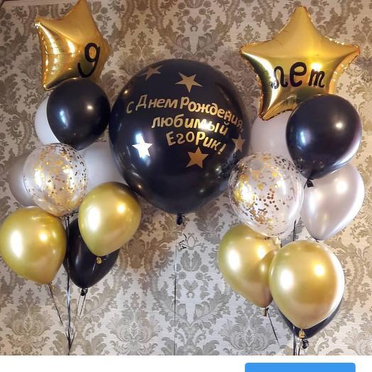 Набор шаров на день рождения: букеты цветов на заказ Flowwow