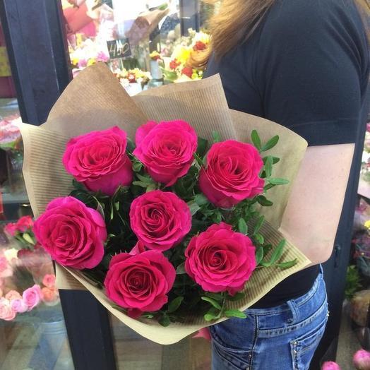 Милой моей): букеты цветов на заказ Flowwow