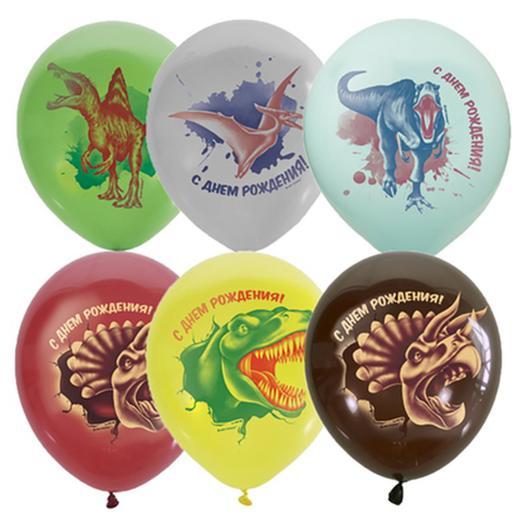Шар с гелием, С Днем рождения Динозавры 10 шт