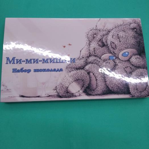 "Set of chocolate "" Mi-mi-bears"""