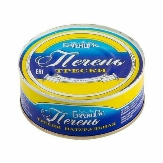 Печень Трески  БаренцРус 230 гр