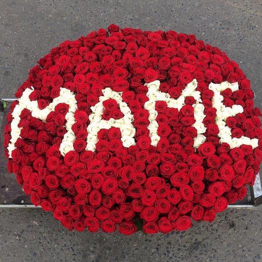 Любимой Маме: букеты цветов на заказ Flowwow
