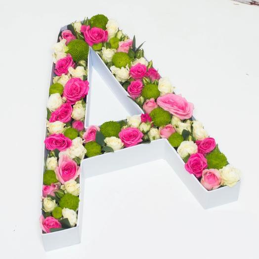 Коробка Буква: букеты цветов на заказ Flowwow