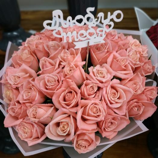 Ко дню святого Валентина: букеты цветов на заказ Flowwow