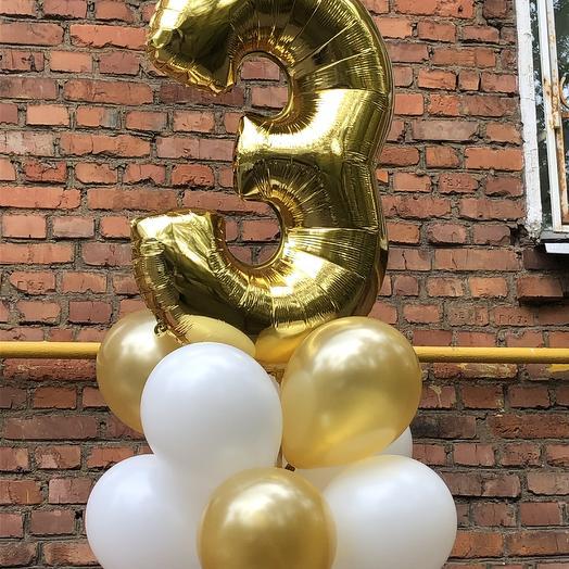 Цифра и 11 шариков