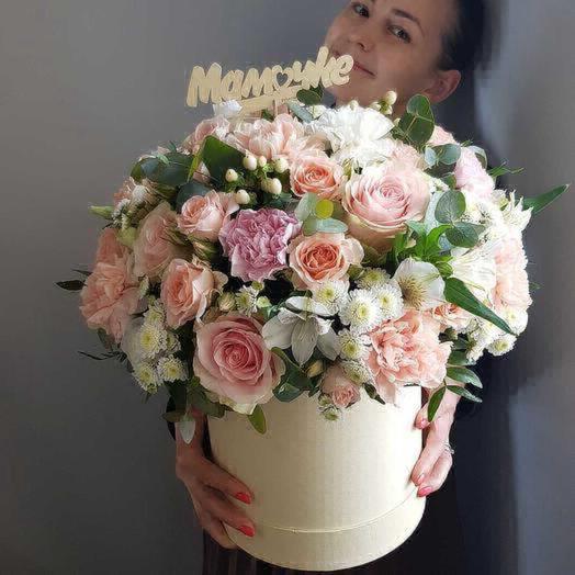 Мамочка - ты самая добрая: букеты цветов на заказ Flowwow