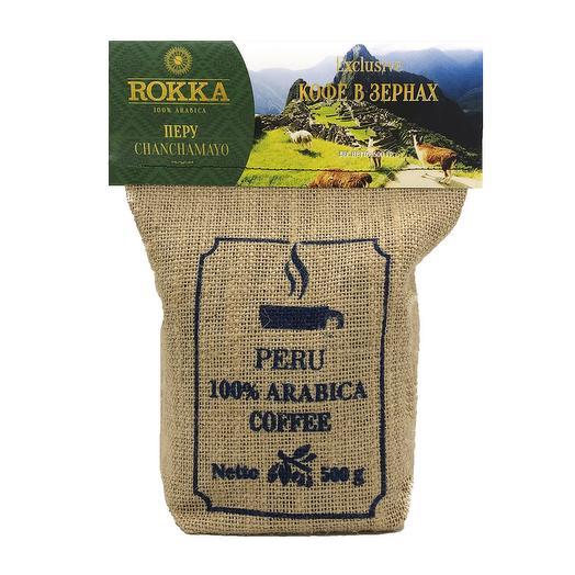 """Кофе в зернах """"Rokka"""" Перу"""