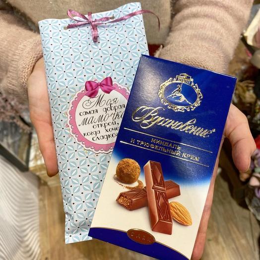 Шоколад для Мамы 💝