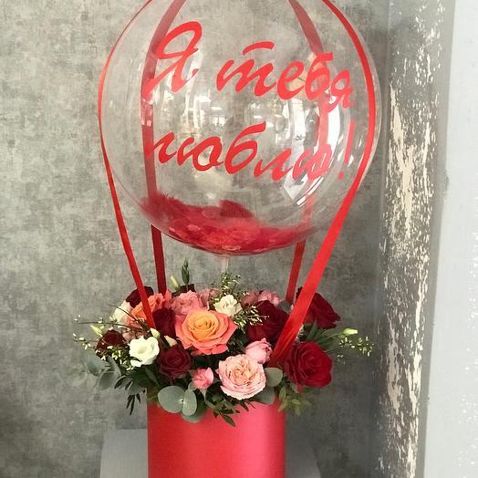 Цветы в коробке с шаром ,,Я тебя люблю