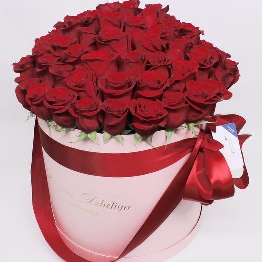 До 75 красных эквадорских роз в розовой коробке: букеты цветов на заказ Flowwow